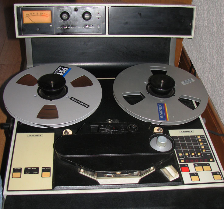 Ampex ATR-100 professional reel to reel tape recorder in the Phantom Productions' vintage recording collection